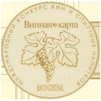 Золотая медаль на конкурсе «Винная карта Open – 2018»