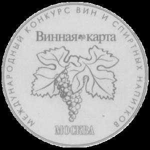 Серебряная медаль на конкурсе «Винная карта Open – 2018»